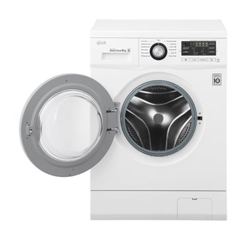 Masina de spalat LG FH0B8ND7.ABWPCIS Automat