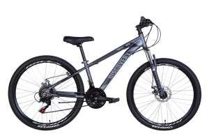 Bicicleta DISCOVERY BASTION 2021 26