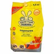 Detergent copii Ушастый Нянь  4.5 Kg Universal