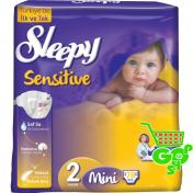 Scutece SLEEPY SENSITIVE MINI 78 buc № 2
