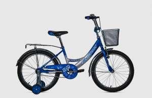Bicicleta FULGER ROCKET 20