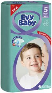 Scutece EVY BABY MAXI 48 buc 11-25 Kg № 5