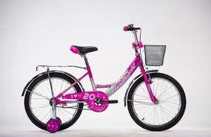 Bicicleta FULGER PANDA 20