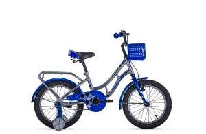 Bicicleta FULGER IRON 16