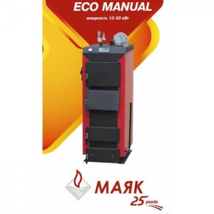 Cazan pe combustibil solid MAYAK KTP -20 ECO MANUAL (LA COMANDA)