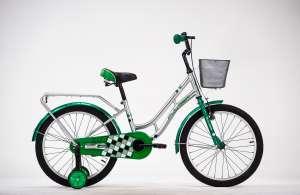 Bicicleta FULGER IRON 20